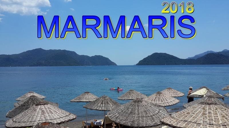 Турция. Мармарис. Эгейские острова. Turkey. Marmaris. Aegean Islands.