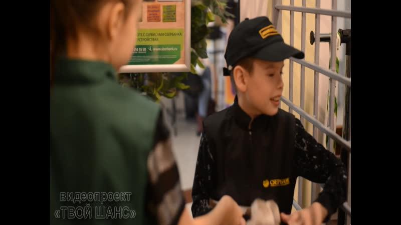 Детский видео проект Твой шанс Кемерово Киндерлэнд