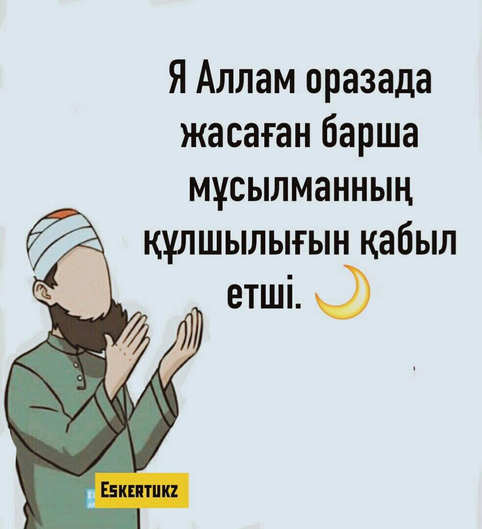 Сапар, 27, Shymkent