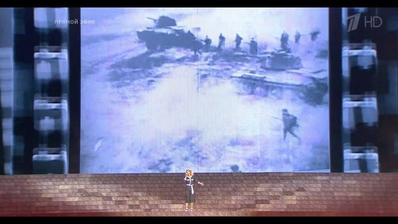 Валентина Бирюкова Баллада о матери - концерт на Красной площади в честь дня победы 2015