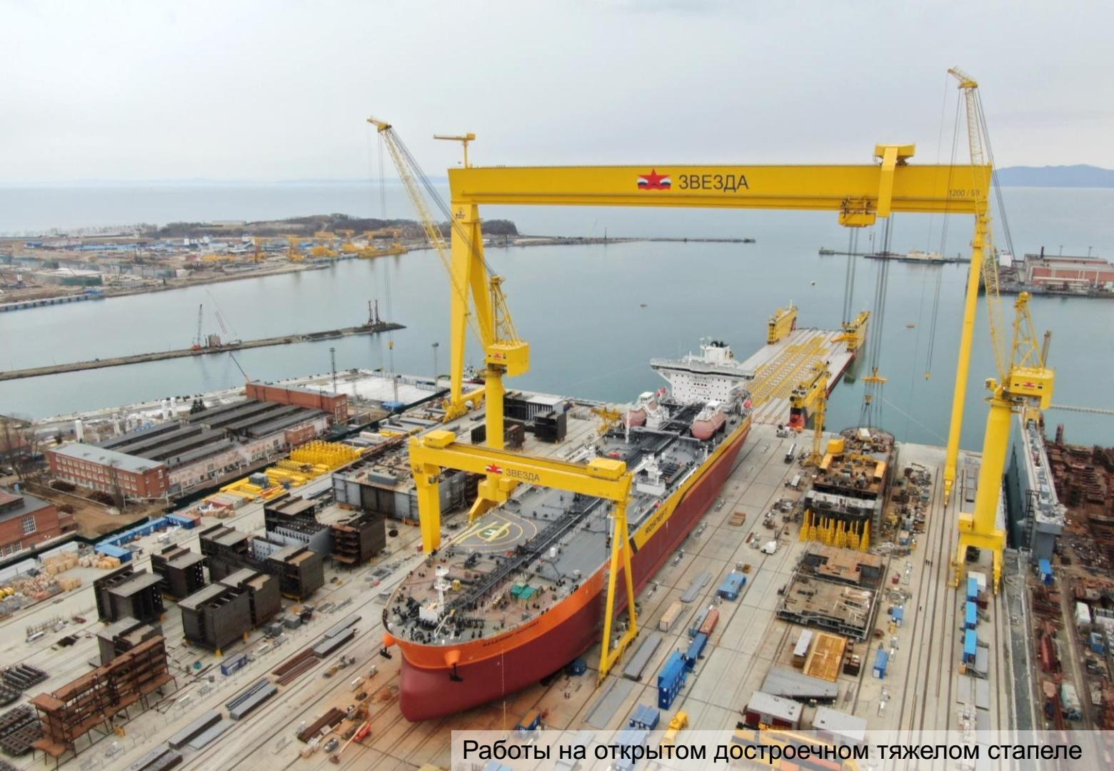 Russian Naval Shipbuilding Industry: News - Page 26 Aqp0I9XSti8