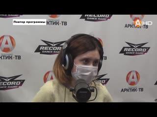 ОТКРЫТАЯ СТУДИЯ Арктик-ТВ и радио RECORD ())