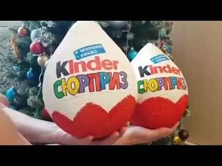 Хозяйка на Всю Голову () подарок сюрприз для ребенка
