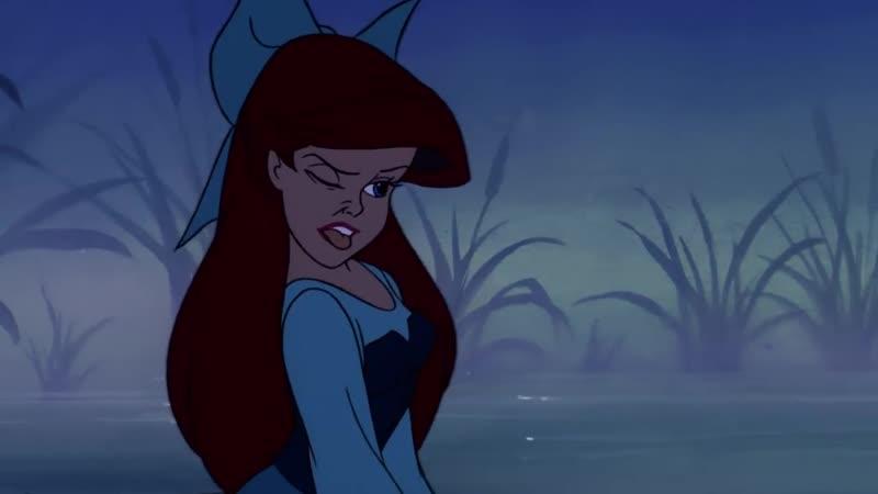Мультфильм Русалочка The Little Mermaid Kiss the Girl