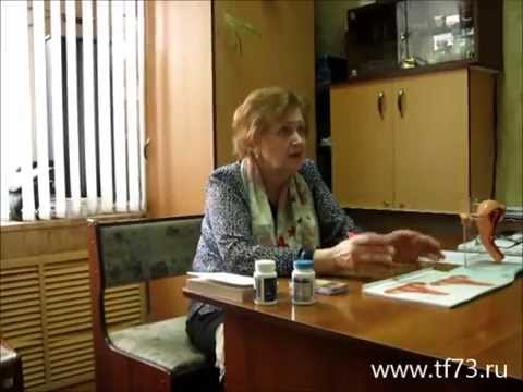 Климакс и Трансфер Фактор. Врач гинеколог Т.Н.Шитикова