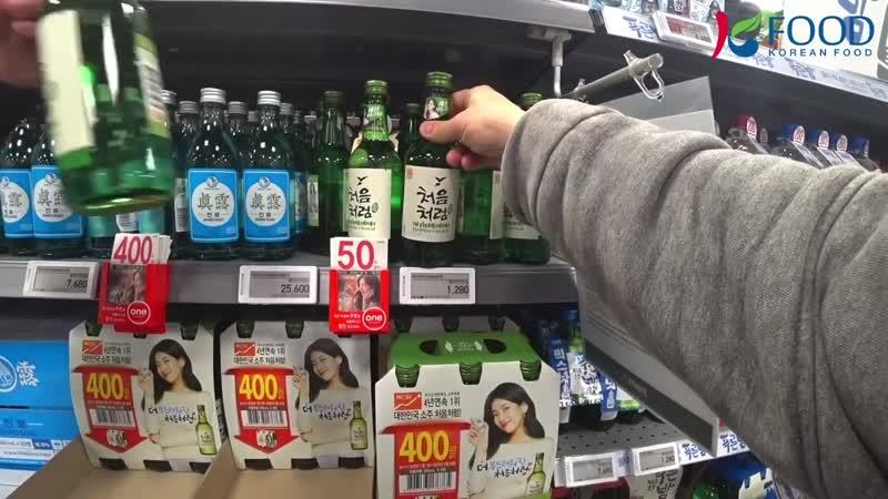 ДНЕВНИК ЕВРЕЯ Что Я Купил На 12 000 Рублей В Корейском Супермаркете
