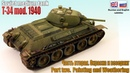 Soviet medium tank-34 mod. 1940. MSD 1/35. Part Two - Painting and Weathering.
