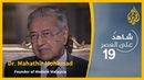 Dr. Mahathir Mohamad, Founder of Modern Malaysia, in his 19 episode of Century Witness Program