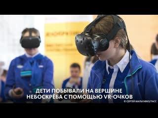 """ФЕСТИВАЛЬ """"АРТСАЙНС"""" В """"АРТЕКЕ"""""""