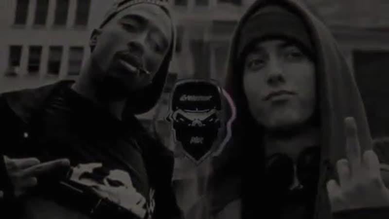 أقوى اغاني راب مفقودة لـ توباك و ايمينيم Eminem 2Pac 2020 Remix