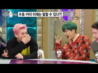 "191204 exo chen jongdae @ ""rado star"" tv-show"