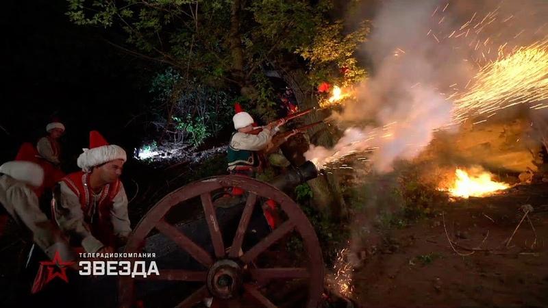 Военная приемка След в истории Суворов Штурм Измаила Смотрите 16 марта в 08 00