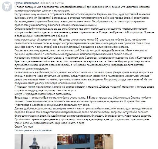 О смерти Александра Карманова, изображение №3