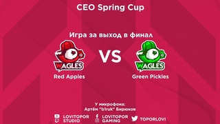 Red Apples vs Green Pickles | CEO Spring Cup | CS:GO