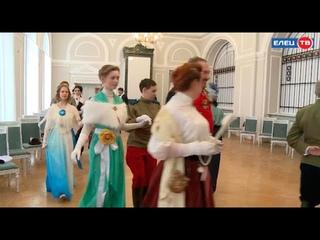 «Будем дружить полками»: на светский раут к елецким гусарам прибыли реконструкторы  из Орла, Москвы