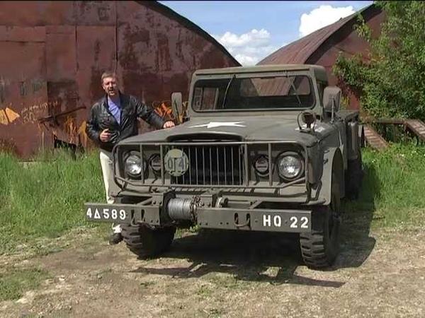 тест-драйв Kaiser Jeep M715