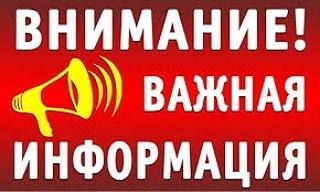 В Саратовской области до 31 июля продлили режим ограничений из-за распространения коронавируса