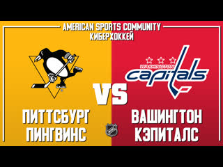 NHL | Penguins VS Capitals | Real Game Live Stream