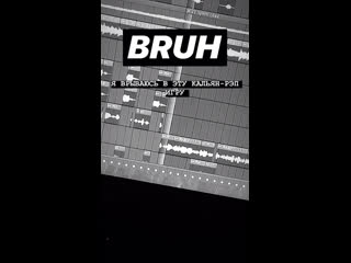 Bumble beezy [fan page] snippet