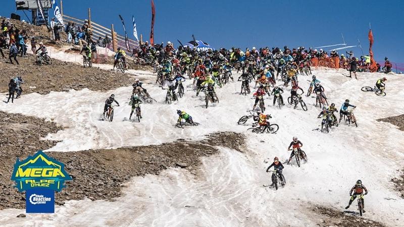ВЕЛОСИПЕДНОЕ БЕЗУМСТВО Megavalanche Alpe d´Huez 2019