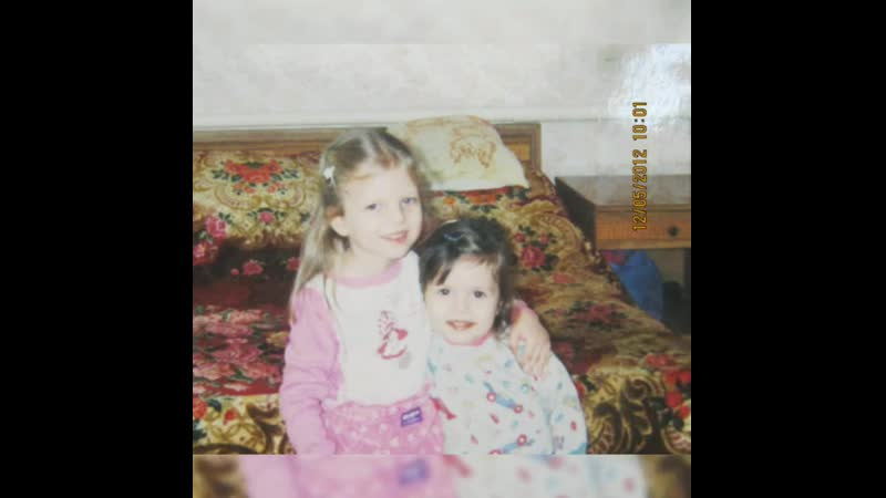 С днём рождения, Сестричка!