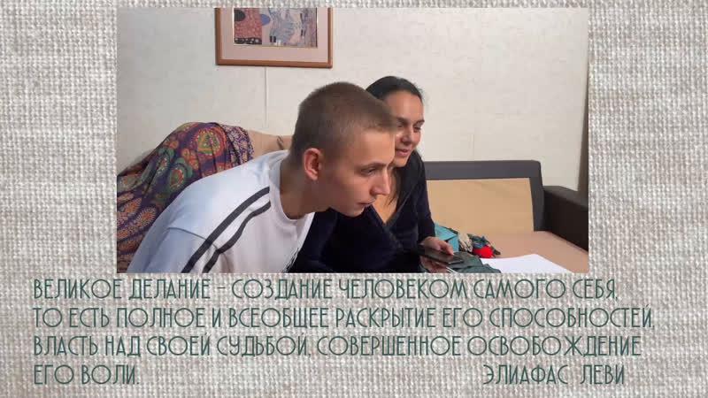 Live Структурирующий марафон В РЇ РвездаВ