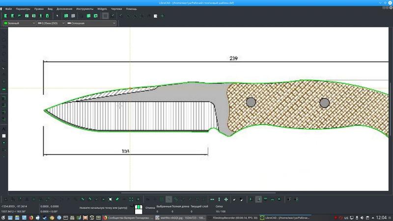 шаблон ножа для печати в натуральный размер на листе А4 в й программе LibreCAD