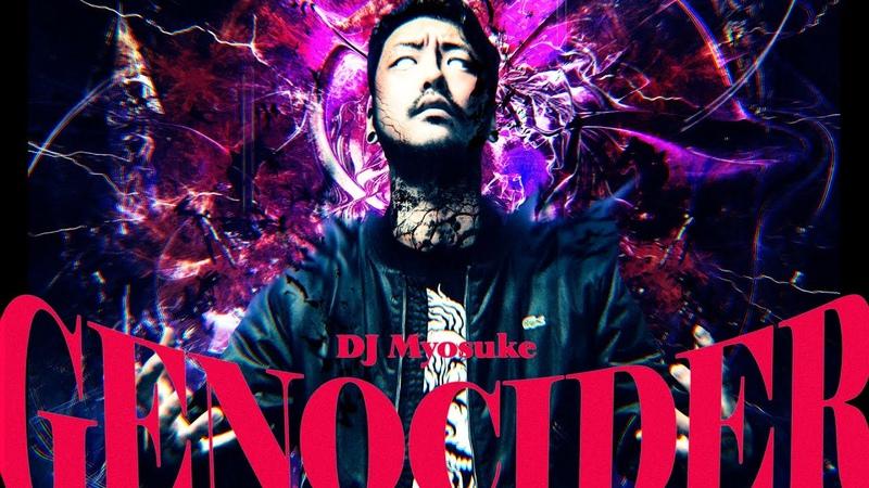 DJ Myosuke - GENOCIDER