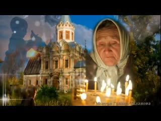 Самая трогательная песня о маме... - Светлана Лазарева