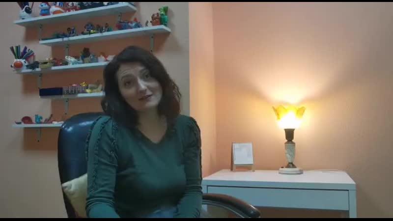 Видеознакомство психолог Ирина Лисова