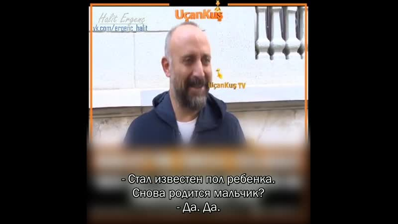 Халит Эргенч в районе Нишанташи 07.10.2019 г. (с русскими субтитрами)