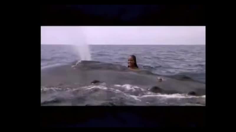 Девочка из Океана