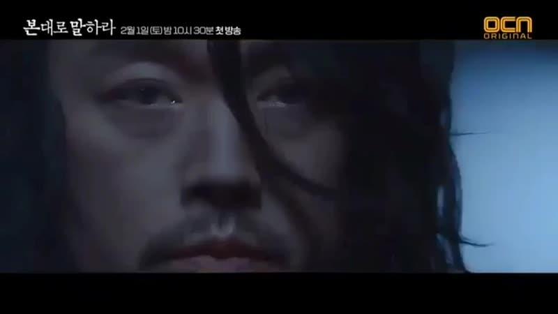 Сладкие сны профайлера О Хён Джэ