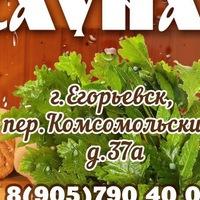 Галина Тараканова