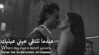 💖اغنية Akh Lad Jaave Loveyatri فيلم 💖 अख लड़ जावे English translation  Indian Music Remix