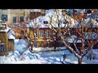 За окном стихи Владимир Филатов