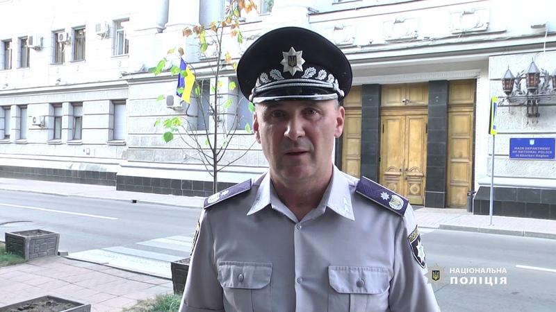У Харкові поліція затримала чоловіка за зґвалтування малолітньої школярки