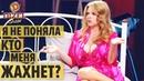 Сексуальная блондинка на съемках рекламы ВИАГРЫ Дизель Шоу 2019 ЮМОР ICTV