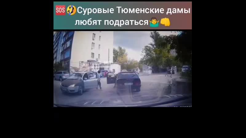 В Тюмени девушка набросилась с кулаками на водителя легковушки
