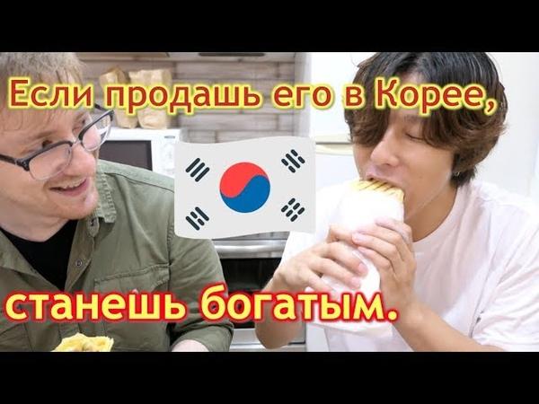 Корейский айдол пробует русскую шаверму 러시아에서 무조건 먹어야 하는 이것! 블라디보스톡 여행02 With Egor