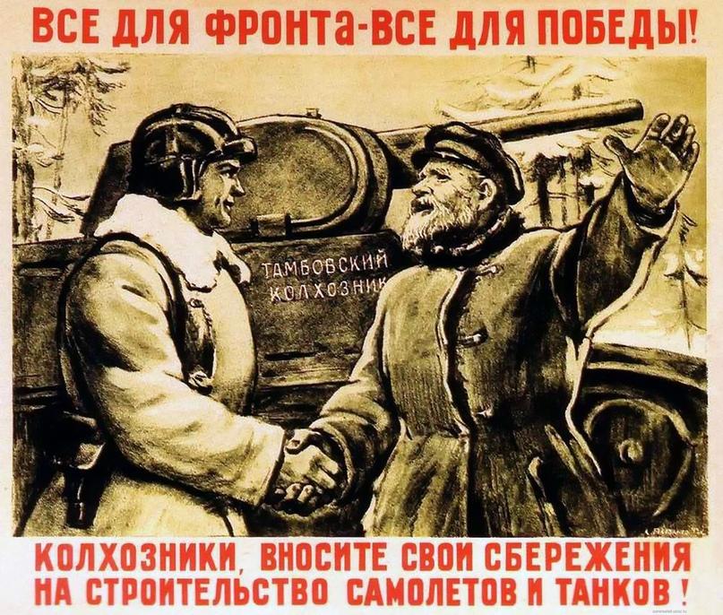 Галерея плакатов военных лет., изображение №1