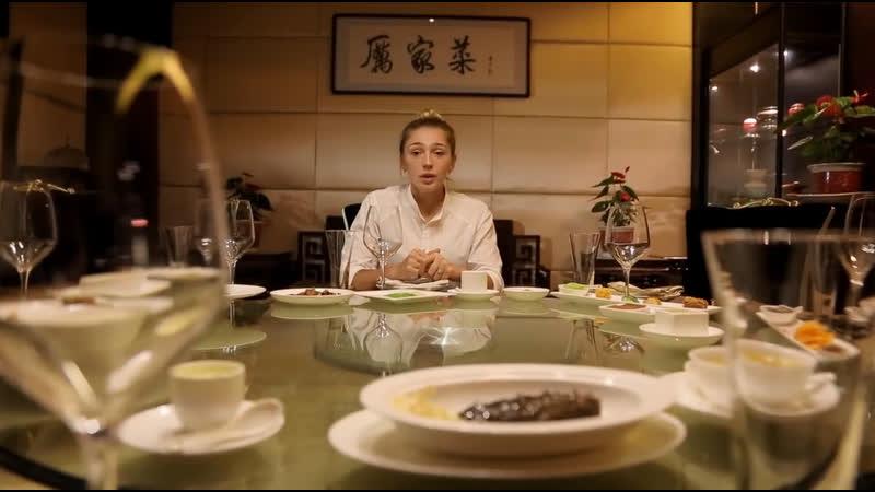 Пекин Реальный стол от повара династии Императора Ушу