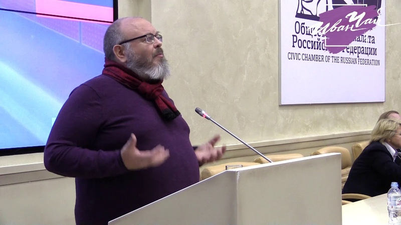 Андрей Кормухин лидер движения Сорок сороков против закона о домашнем насилии