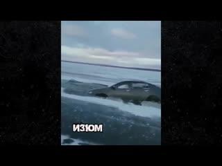 Видео изюм пьяный и первый лед