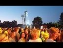 Prāta Vētra (BrainStorm) Instrumenti - Te Saule aust (Liepājā, 20.jūlijā)