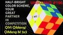 Unboxing №196 QiYi QiMeng QiMeng M 3x3