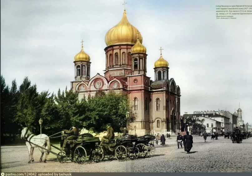 Эксклюзивные цветные фотографии Петербурга начала 20 века, изображение №5