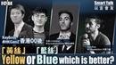 以言會友 | 對話香港00後:「黃絲」「藍絲」 孰優孰劣?Smart Talk | Dialogue with HK Gen Z: Yellow or Blue, which is better?