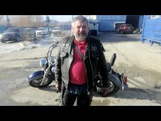 Ямаха   ДРАГ  СТАР  400  КЛАССИК