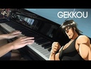 Karakuri Circus OP BUMP OF CHICKEN Gekkou Piano Cover